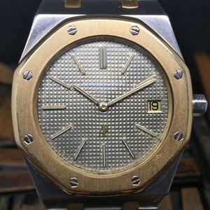 Audemars Piguet Royal Oak 5402SA - Worldwide Watch Prices Comparison & Watch Search Engine