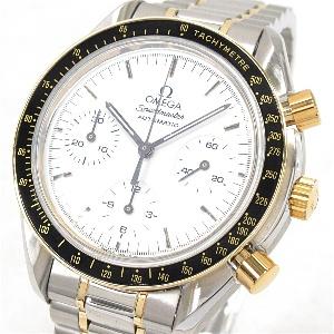 Omega Speedmaster 3310.20.00 - Worldwide Watch Prices Comparison & Watch Search Engine
