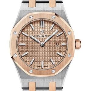 Audemars Piguet Royal Oak 67650SR.OO.1261SR.01 - Worldwide Watch Prices Comparison & Watch Search Engine