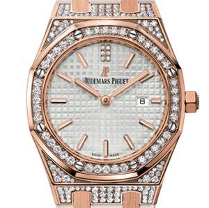 Audemars Piguet Royal Oak 67652OR.ZZ.D011CR.01 - Worldwide Watch Prices Comparison & Watch Search Engine