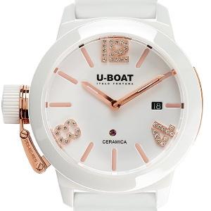 U-Boat Classic 7125 - Worldwide Watch Prices Comparison & Watch Search Engine