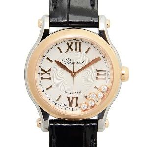 Chopard Happy Sport 278573-6013 - Worldwide Watch Prices Comparison & Watch Search Engine