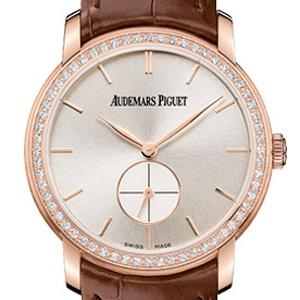 Audemars Piguet Jules Audemars 77239OR.ZZ.A088CR.01 - Worldwide Watch Prices Comparison & Watch Search Engine