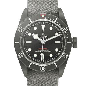 Tudor Black Bay 79230DK - Worldwide Watch Prices Comparison & Watch Search Engine