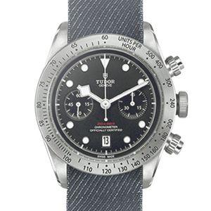 Tudor Black Bay 79350 - Worldwide Watch Prices Comparison & Watch Search Engine