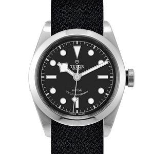 Tudor Black Bay 79540 - Worldwide Watch Prices Comparison & Watch Search Engine