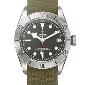 Tudor Black Bay 79730 - Worldwide Watch Prices Comparison & Watch Search Engine