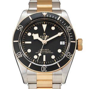 Tudor Black Bay 79733N - Worldwide Watch Prices Comparison & Watch Search Engine