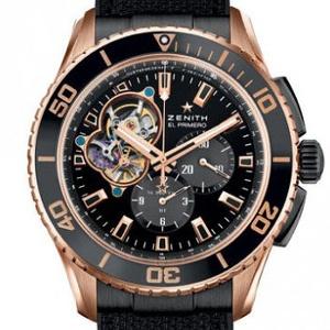 Zenith El Primero 86.2060.4061/21.R573 - Worldwide Watch Prices Comparison & Watch Search Engine
