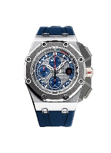 Audemars Piguet 26568PM.OO.A021CA.01 - Worldwide Watch Prices Comparison & Watch Search Engine