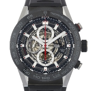 Tag Heuer Carrera CAR2A1Z.FT6044 - Worldwide Watch Prices Comparison & Watch Search Engine