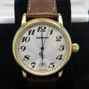 Montblanc Star 7042 - Worldwide Watch Prices Comparison & Watch Search Engine