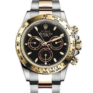Rolex Cosmograph 116503-0004 - Worldwide Watch Prices Comparison & Watch Search Engine