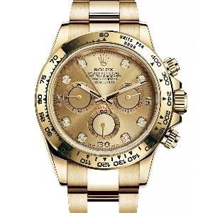 Rolex Cosmograph 116508-0006 - Worldwide Watch Prices Comparison & Watch Search Engine