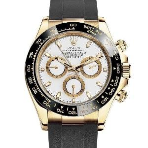 Rolex Cosmograph 116518LN-0041 - Worldwide Watch Prices Comparison & Watch Search Engine