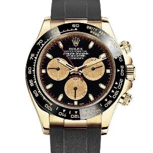 Rolex Cosmograph 116518LN-0047 - Worldwide Watch Prices Comparison & Watch Search Engine