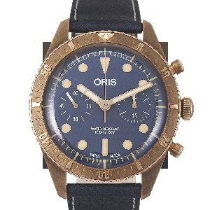 Oris Divers 01 771 7744 3185-Set LS - Worldwide Watch Prices Comparison & Watch Search Engine