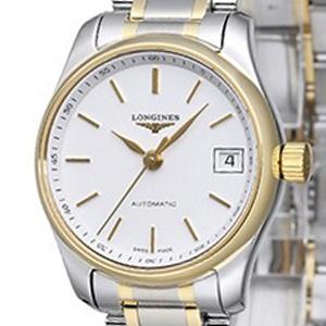 Longines Master L2.128.5.12.7 - Worldwide Watch Prices Comparison & Watch Search Engine