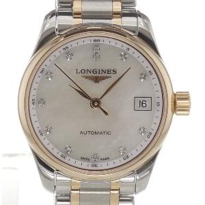 Longines Master L2.128.5.89.7 - Worldwide Watch Prices Comparison & Watch Search Engine