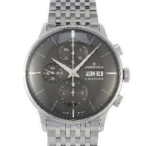 Junghans Meister 027/4324.44 - Worldwide Watch Prices Comparison & Watch Search Engine