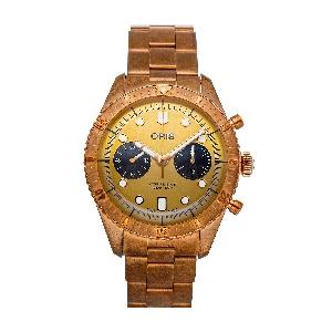 Oris Divers 01 771 7744 3182-Set - Worldwide Watch Prices Comparison & Watch Search Engine