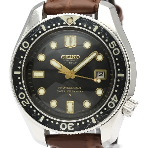 Seiko Diver 6159-7000 - Worldwide Watch Prices Comparison & Watch Search Engine