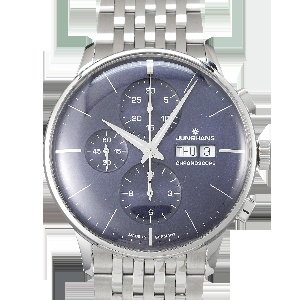 Junghans Meister 027/4528.44 - Worldwide Watch Prices Comparison & Watch Search Engine