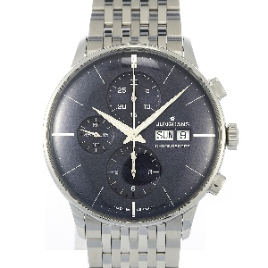 Junghans Meister 027/4528.45 - Worldwide Watch Prices Comparison & Watch Search Engine