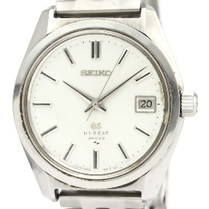 Seiko Grand 4522-8000 - Worldwide Watch Prices Comparison & Watch Search Engine