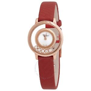 Chopard Happy Diamonds 209417-5001 - Worldwide Watch Prices Comparison & Watch Search Engine