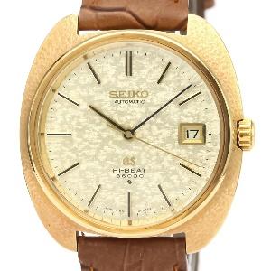 Seiko Grand 6145-8030 - Worldwide Watch Prices Comparison & Watch Search Engine