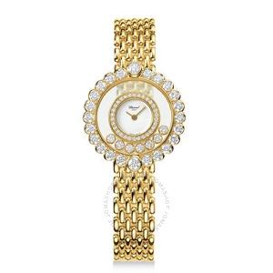 Chopard Happy Diamonds 204180-0001 - Worldwide Watch Prices Comparison & Watch Search Engine