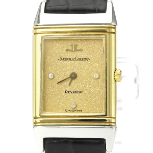 Jaeger Lecoultre Reverso 140.106.5 - Worldwide Watch Prices Comparison & Watch Search Engine