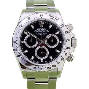 Rolex Daytona 116520 - Worldwide Watch Prices Comparison & Watch Search Engine