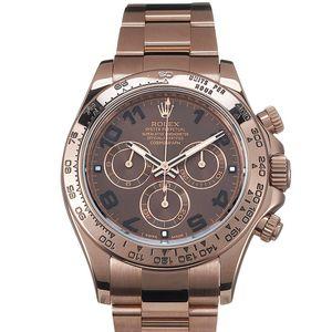 Rolex Cosmograph Daytona 116505 - Worldwide Watch Prices Comparison & Watch Search Engine