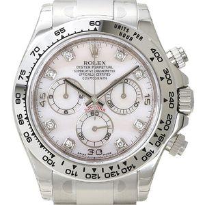 Rolex Cosmograph Daytona 116509 - Worldwide Watch Prices Comparison & Watch Search Engine
