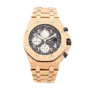 Audemars Piguet Royal Oak Offshore 26470OR.OO.1000OR.02 - Worldwide Watch Prices Comparison & Watch Search Engine